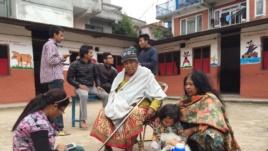 termeti nepal