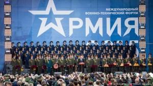 armia ruse