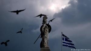 greqia shtatore