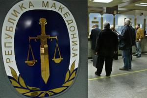 Prokuroria RM