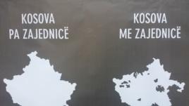 kosova  zaednica