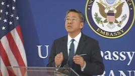 ambasada USA tirane