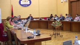 komisioni energjetikes