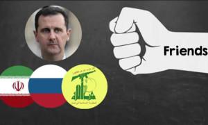 siria asadi grupet