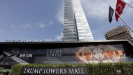 Trump Tower Stamboll