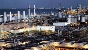 nafta rafineria arabi