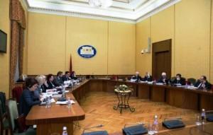 takimi komisioni per reforma ne drejtesi