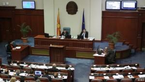 Parlamenti i rm