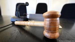 gjykata cekani