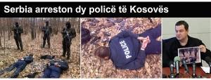 policet serb