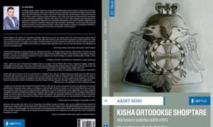 libri kisha ortodokse