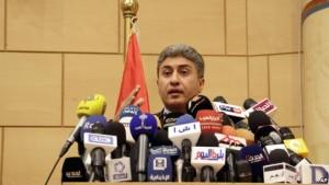 ministri egjiptian