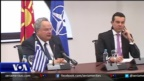 ministri i jashtem greqi maqedoni