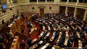 parlamenti-grek