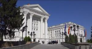 qeveria-rm