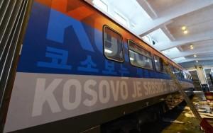 treni serb