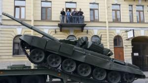 tanku rus