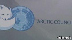 Keshilli Arktik