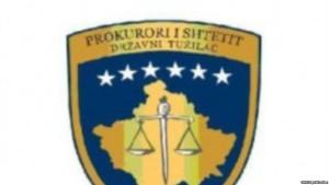 Prokurori i shtetit