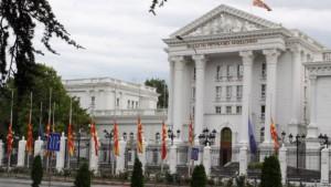 qeveria RM