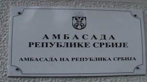 Ambasada e serbise