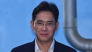 Samsung miliarderi