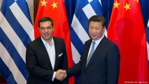 Alexis Tsipras dhe Xi Jinping