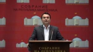 Goran-Sugareski-