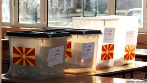 zgjedhjet kutite