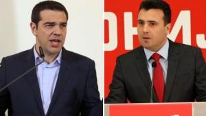 tsipras zaev