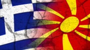 greqi-maqedoni-flamujt