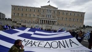 maqedonia greke