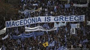 maqedonia greqi