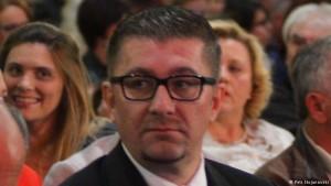 Hristijan Mickoski VMRO