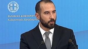 Tzanakopoulos-
