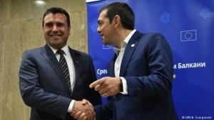 Zaev Cipras