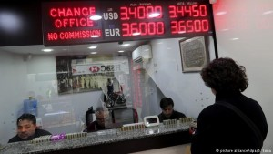 change office lira