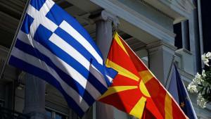 hellas-fyrom-flags