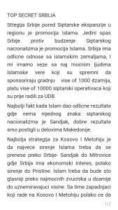 top secret srbija