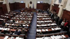 parlamenti RSM