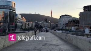 Shkupi