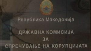 Antikorrupsioni-Maqedoni