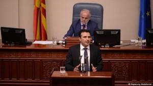 Zaev Talat