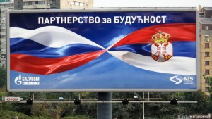 Rusia Serbi