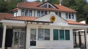 Ambasada-e-Gjermanise-ne-Shkup