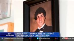 Studentet amerikan