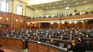 Parlamente KS