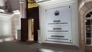 qeveria e rmv