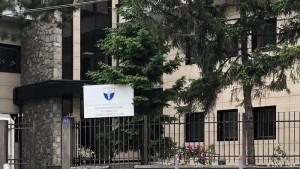 Gjykata Kushtetuese në Prishtinë