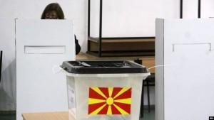 zgjedhjet mk